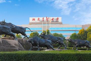 湖南农业大学2021年艺术类专业招生简章