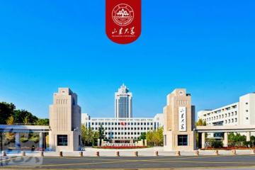 2021年山东大学艺术类招生简章