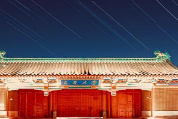 2021年上海交通大学视觉传达(含环境设计)招生简章