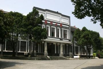 2021年湖南省吉首大学报考指南