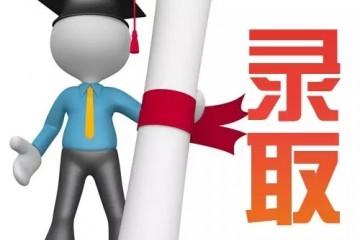 甘肃省2021年艺术类各批次录取时间安排