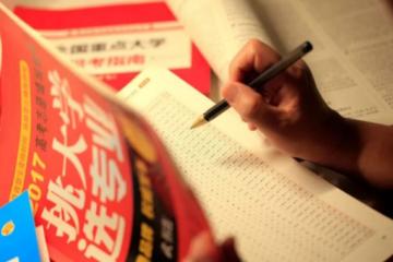 2021年陕西省艺术类志愿填报时间
