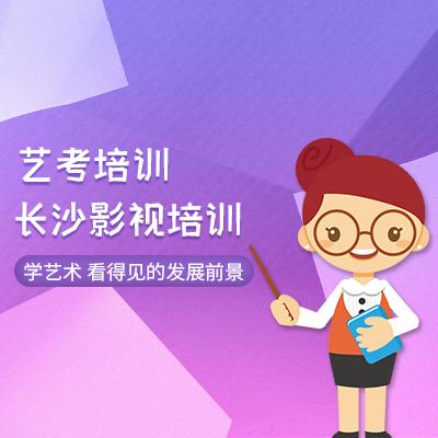 为什么都想要来北京参加艺考培训?