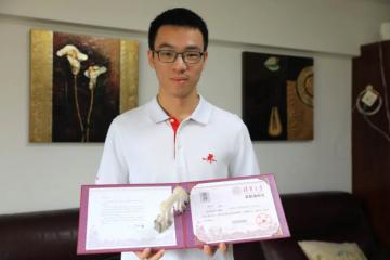 2021年东莞市第一封清华大学录取通知书送达