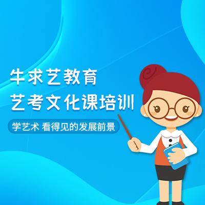长沙开福区艺考生文化课培训学费多少
