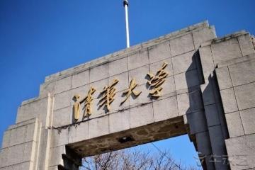 中国最好的艺术类美术学院有哪些?