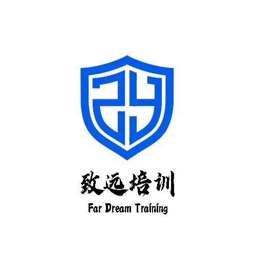 深圳市致远培训教育有限公司