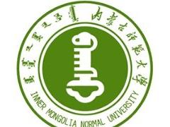 2021内蒙古师范大学排名_全国第182名_内蒙古第3名