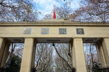 南京211大学有哪几所