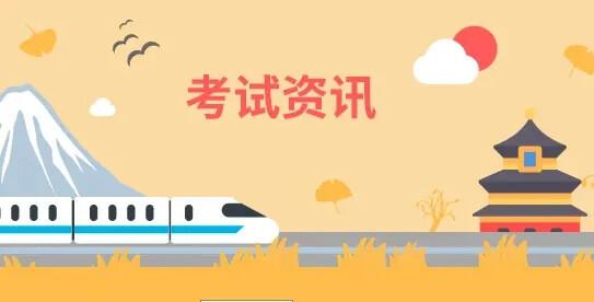 2022年湖南省统考美术类专业考试大纲