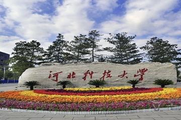 河北科技大学视觉传达设计专业介绍