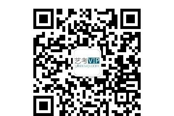 2021年广西艺术统考书法类一分一段表