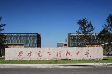 西安电子科技大学汉语言文学专业介绍