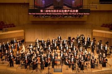 招生季·专业介绍——哈尔滨音乐学院管弦系